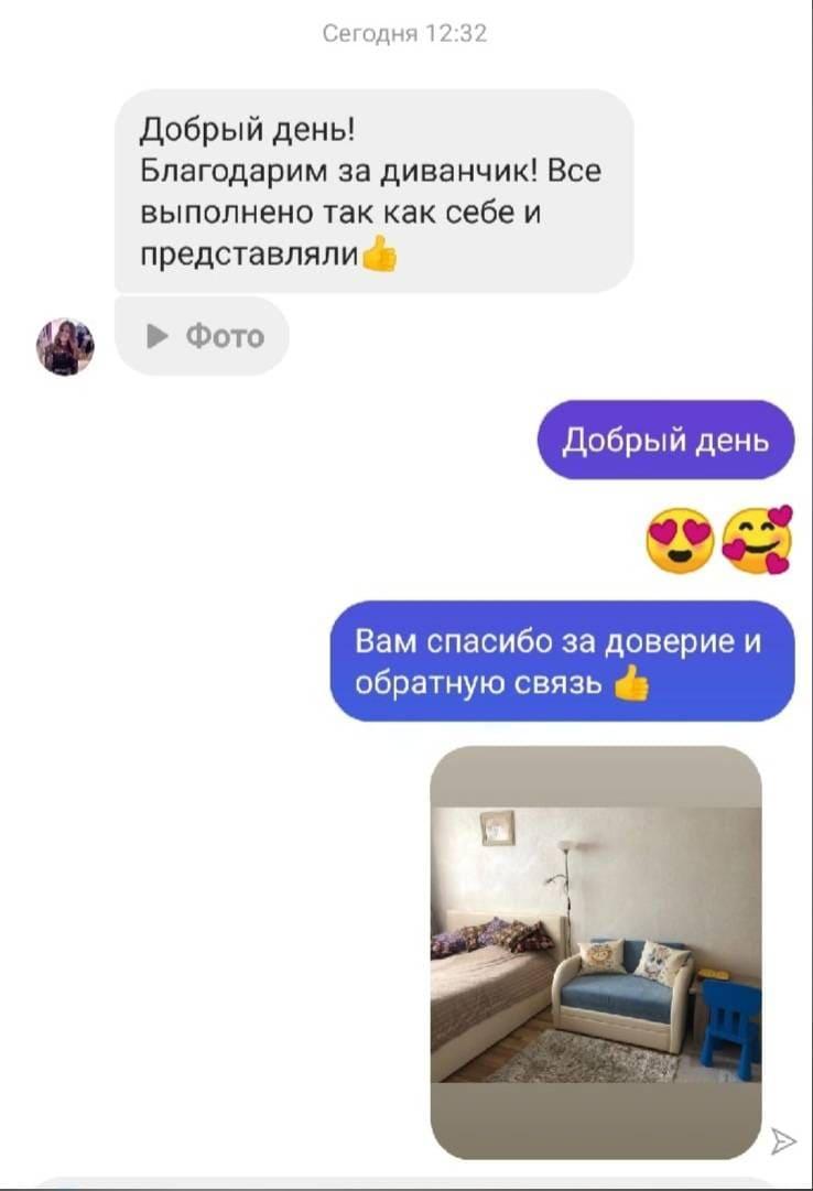Отзыв от покупателя по кровати-дивану с каретной стяжкой